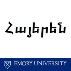Armenian - Western Armenian Alphabet