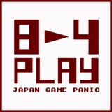 Image of 8-4 Play podcast
