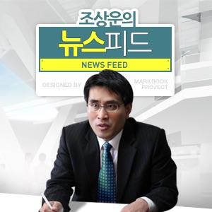 [국민라디오] 뉴스피드