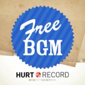 著作権フリーBGM配布サイト HURT RECORD - Part.4