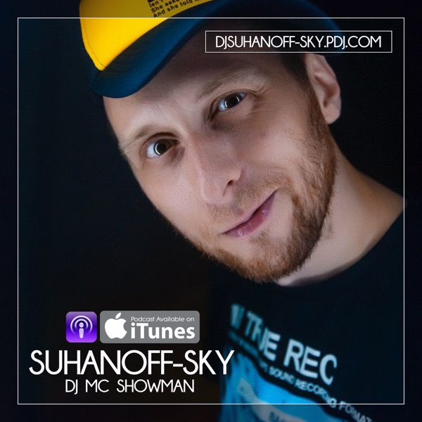 Suhanoff-Sky