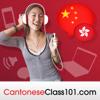 Learn Cantonese | CantoneseClass101.com - CantoneseClass101.com