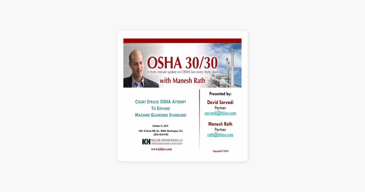 OSHA 30/30 and TSCA 30/30 on Apple Podcasts