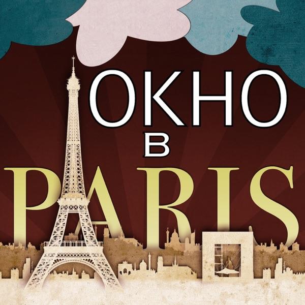 Окно в Париж - программа о популярной французской музыке