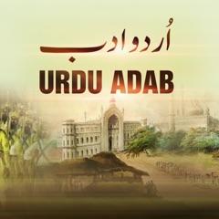Urdu Adab