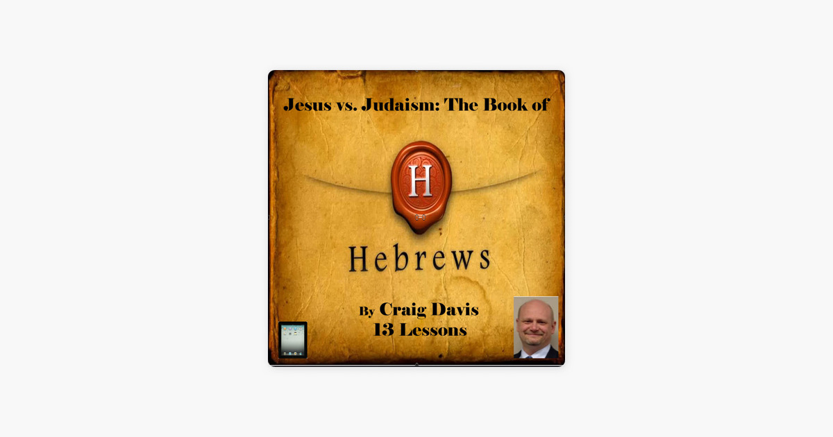 The Effective Offering of Jesus: A study of Hebrews 10:1-10