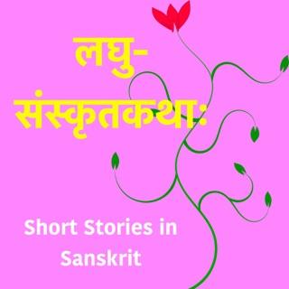 bAlamodinI Children's Stories in Sanskrit (2015 to 2019) on