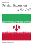 Persian Excursion