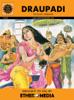 Amar Chitra Katha - Draupadi  artwork