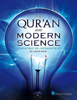 Zakir Naik - The Qur'an & Modern Science  artwork