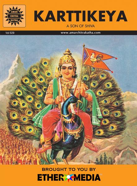 Download Karttikeya PDF Full