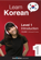 Learn Korean -  Level 1: Introduction (Enhanced Version)