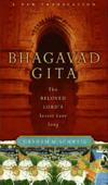 Bhagavad Gita Book Cover