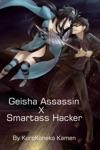 Geisha Assassin X Smartass Hacker