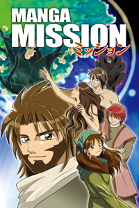 Manga Mission Book Review