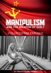Manipulism and the Weapon of Guilt
