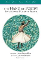 Coleman Barks & Inayat Khan Hazrat - The Hand of Poetry artwork