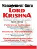 Management Guru Lord Krishna