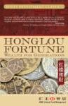 Honglou Fortune