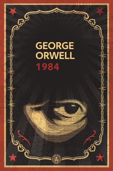 1984 (edición definitiva avalada por The Orwell Estate) por George Orwell