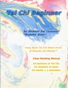 Tai Chi Beginner Yang Style Tai Chi Short Form Of Shaolin Chi Mantis Class Reading Manual