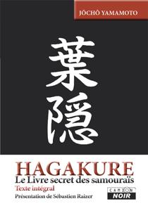 Hagakure La couverture du livre martien