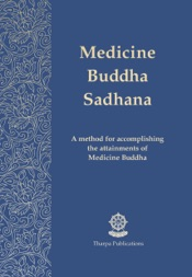 Medicine Buddha Sadhana - Prayer eBooklet
