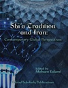 Shia Tradition And Iran
