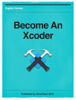 AlmaTeam - Become An Xcoder English Version artwork