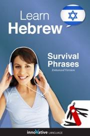 LEARN HEBREW - SURVIVAL PHRASES HEBREW (ENHANCED VERSION)