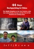 44 Days Backpacking In China