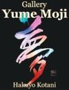 Gallery Yume Moji