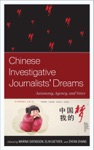 Chinese Investigative Journalists Dreams