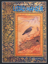 Mughal Painter of Flora and Fauna Ustad Mansur