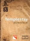 Templestay 2012 Winter