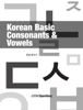 OpenStory Editorial Dept. - Korean Basic - Consonants & Vowels artwork