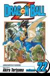 Dragon Ball Z Vol 22