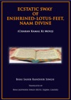 Ecstatic Sway Of Enshrined-Lotus-Feet Naam Divine