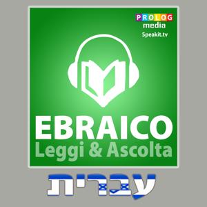 Ebraico | Leggi & Ascolta | Frasario, Tutto audio (55000) Libro Cover