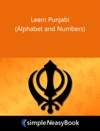 Learn Punjabi Alphabet And Numbers