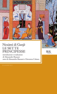 Le sette principesse Book Cover