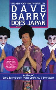 Dave Barry Does Japan Book Cover