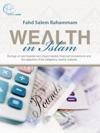 Wealth In Islam