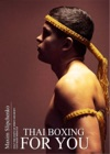 Thai Boxing For You