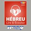 Hbreu - Lire Et Couter