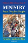 Ministry Jesus Touches People