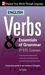 English Verbs  Essentials Of Grammar For ESL Learners