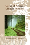 Gems Of Ancient Chinese Wisdom