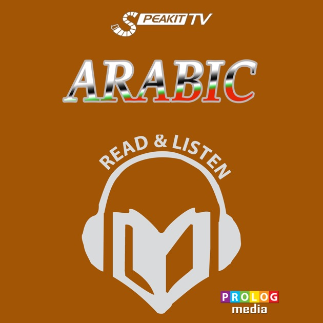 Arabic Phrase Book / Read & Listen / NEW! Fully Audio Narrated by Prolog  Editorial on Apple Books