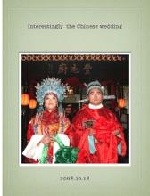 Interestingly  The Chinese Wedding